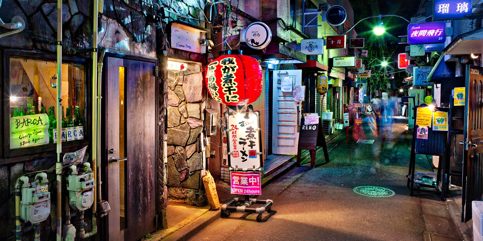 Our Favorite Things About Tokyo