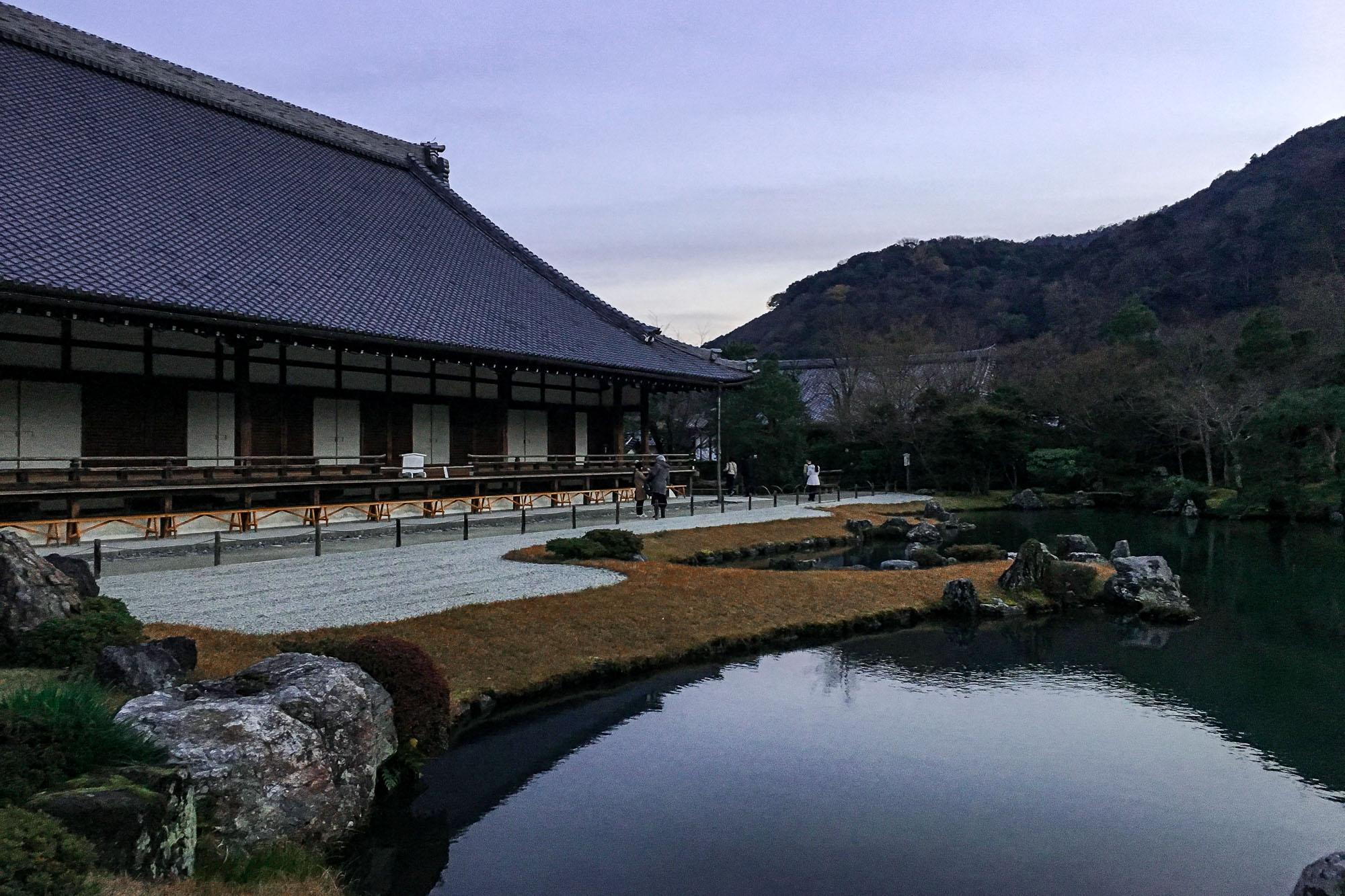 Go Local: Kyoto